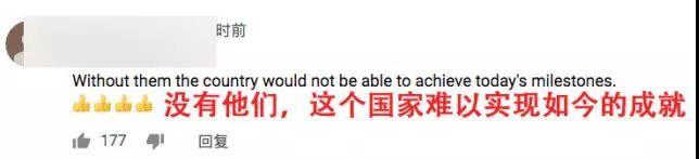"""4月14日丨广东新鲜事:登山途中发朋友圈""""敢问路在何方"""",误引"""