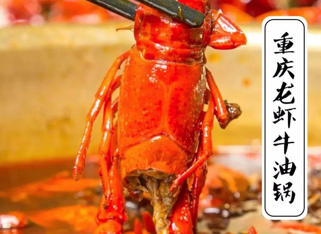 呷哺呷哺抢占小龙虾市场,小龙虾被做成火锅