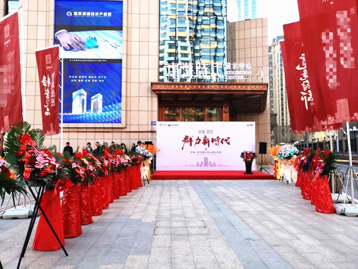 群力之上 时代盛放——中海·时代展示中心现已启幕 敬邀临鉴