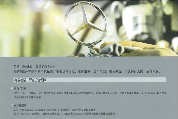 """西安""""奔驰时间""""持续发酵,高端汽车的用户体验哪去了?-"""