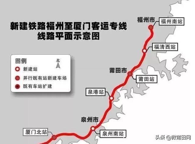 莆田市木兰片区规划图
