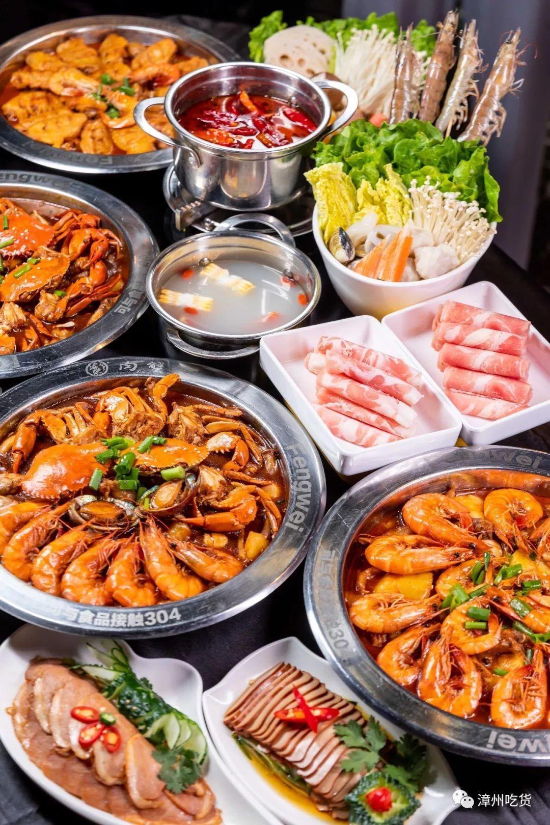 5.8折!漳州很火的肉蟹煲,3年来圈粉无数,我现在就去吃!