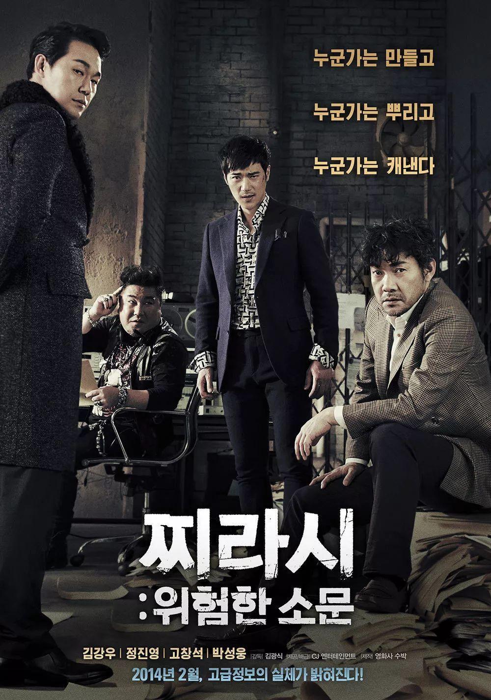 2019韩国喜剧电影排行_韩国最新R级2019电影高颜值韩国r级身材颜值电影排