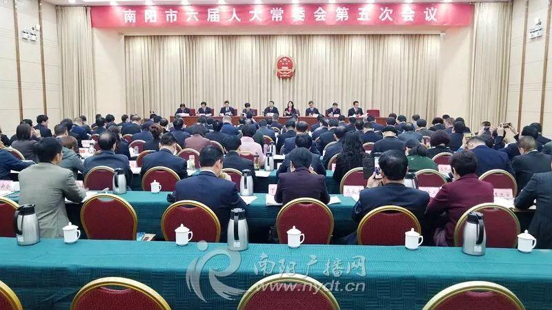 南阳市人民代表大会常务委员会任免名单公布!