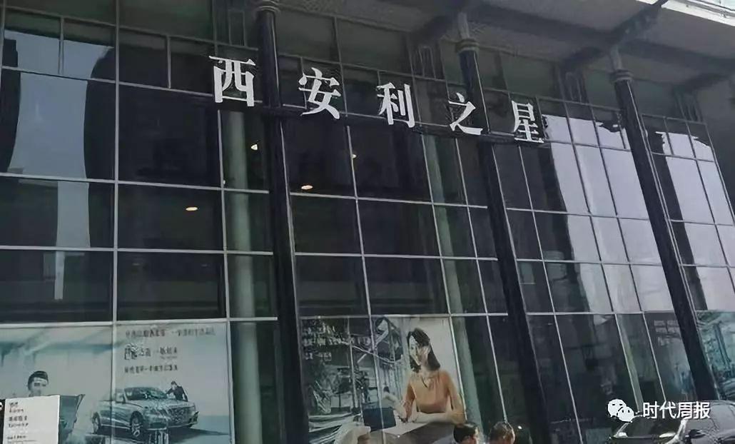 caijing/2018081283845