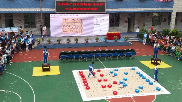 """广州""""市长杯""""象棋国际象棋团体赛落幕,150多所学校角逐"""