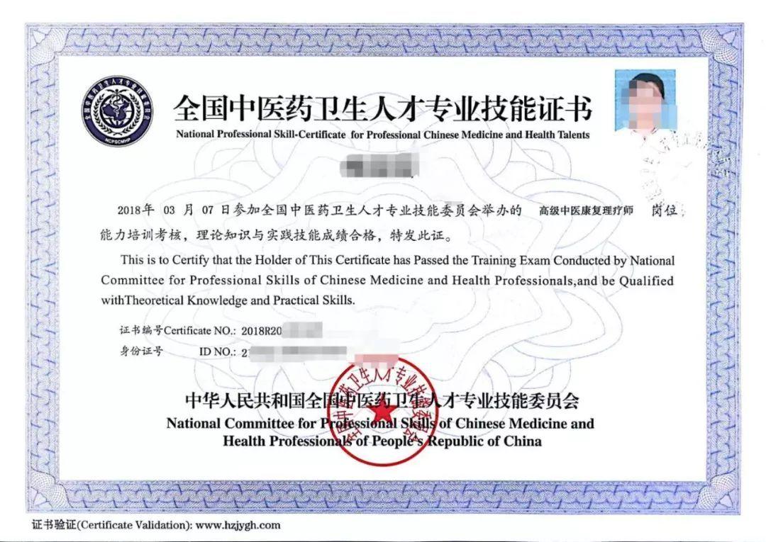 中级会计职业资格证书