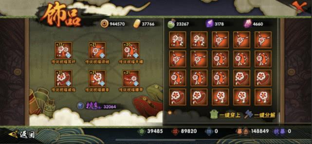 1.85金牛炎龙元素版游戏截图4