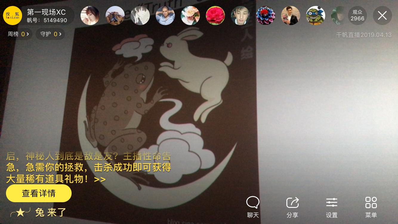 """""""月球观测:从达芬奇时代到现代""""研讨会在重庆举行"""