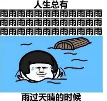 """雨+大风+降温 丨 中国第一人!石家庄19岁姑娘""""改写""""历史!"""
