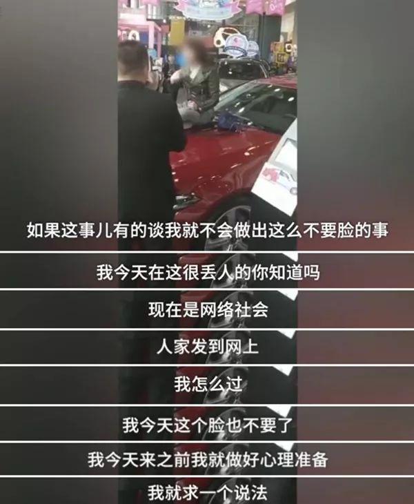 立案调查!市场监管部门责成涉事奔驰4S店退车退款