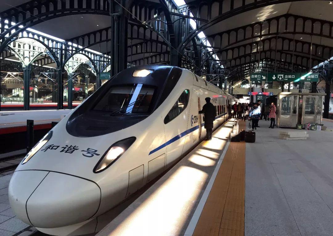 5月10日起哈牡高铁部分动车组实施票价优惠