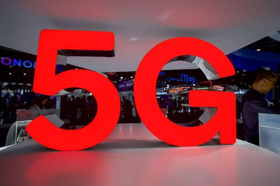 北京:不换卡不换号第一个5G电话接通