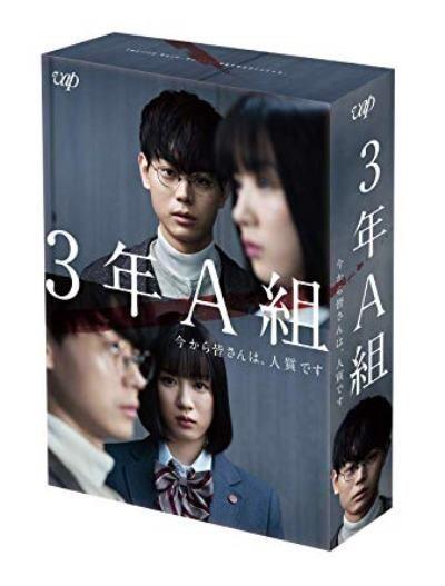 凭借《3年A班》一跃爆红 日本女演员森七菜未来可期