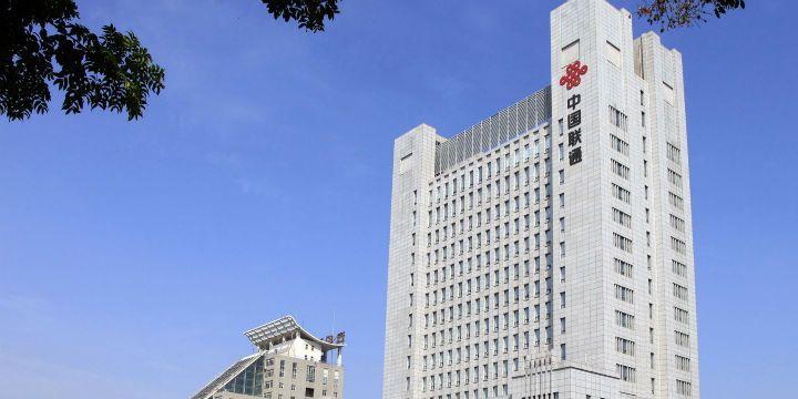 中国联通否认正启动一轮大裁员_员工