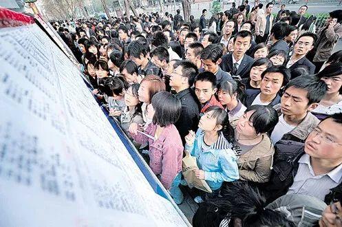 长沙跻身全国最热门求职城市前十