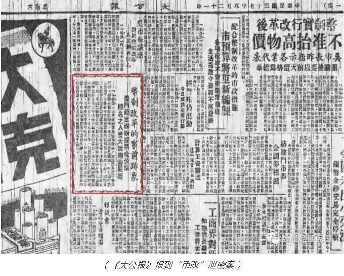 电子游艺平台大全网站