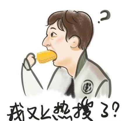 在线换情头吗?王校长吃玉米头像上热门