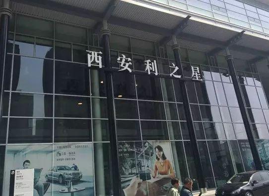 """西安利之星""""店太大""""惹不起? 行业新闻 丰雄广告第10张"""