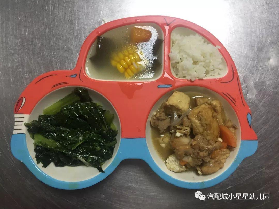 高三学生一周营养食谱 - 道客巴巴