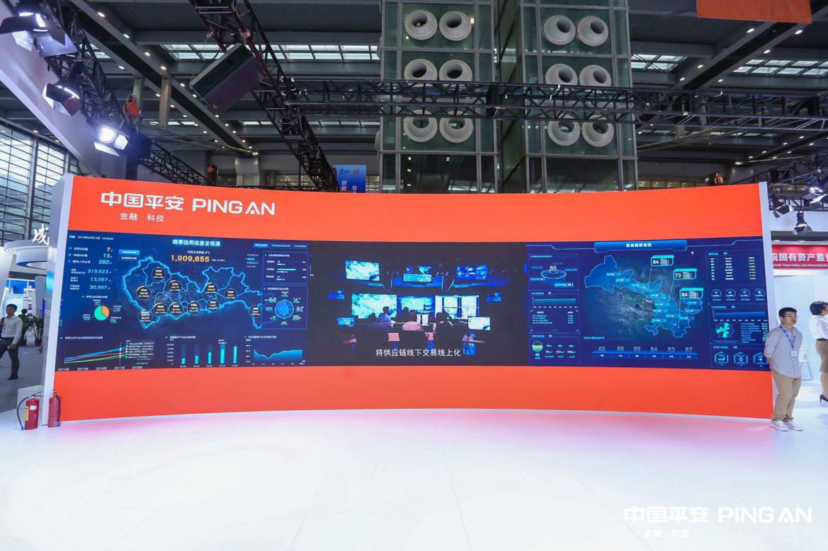 平安参展第十七届中国国际人才交流大会 科技谱出新曲