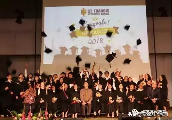 新加坡圣法兰西斯卫理学校小学部