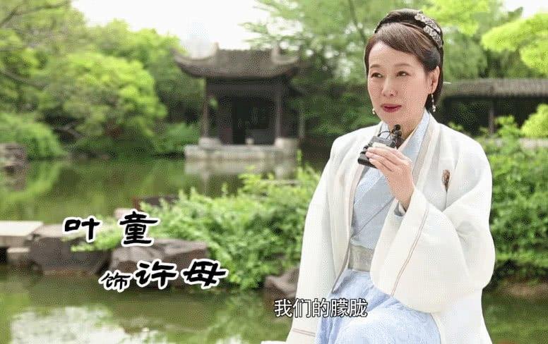叶童成许仙妈,赵雅芝成白蛇师父,是情怀还是套路?