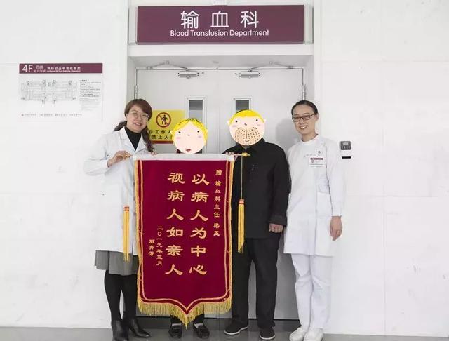 小石 医院