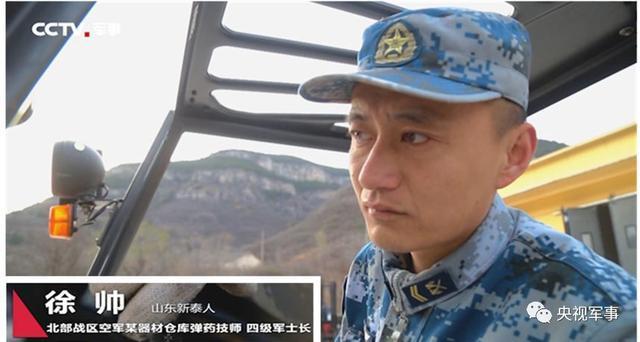 """不会""""特技表演""""的""""发明家"""",不是好""""弹药技师""""_徐帅"""