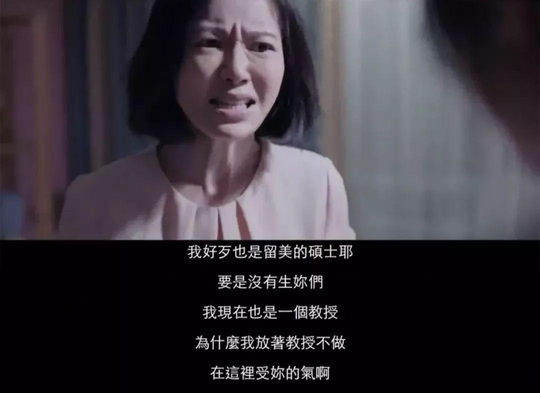 董卿回忆产子:放弃自我的爱,是对孩子最深的害