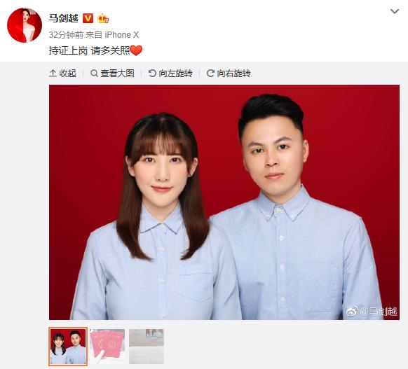<b>《奇葩说》辩手马剑越结婚,23岁持证上岗,网友:我27还单身!</b>