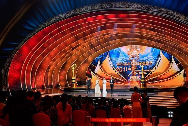"""北京国际电影节彰显""""家·国""""情怀,用电影记录家国的点滴变化!"""