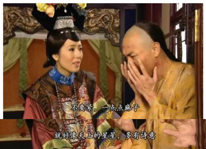 影视剧中剧情比段子还搞笑玉皇大帝的眼睛就是跟普通人不一样