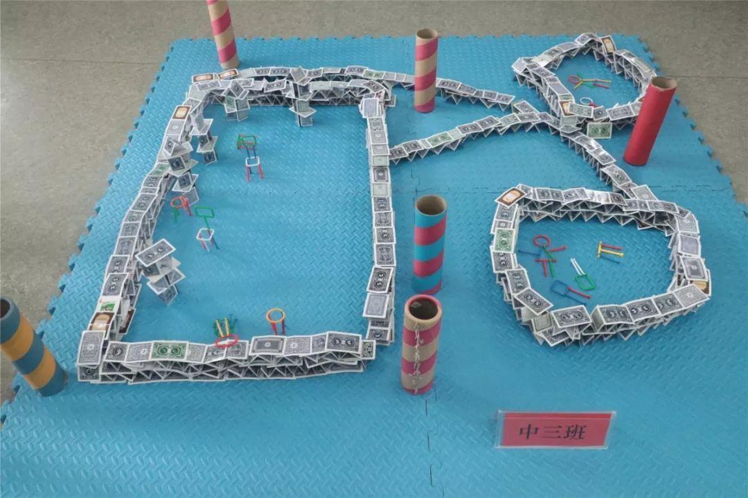 这所幼儿园用小小扑克牌搭建出很多高大上的场景