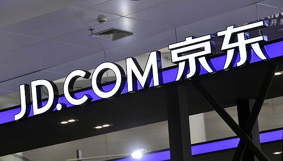 【科技早报】刘强东称取消底薪并不是降低薪资,短视频防沉迷系统