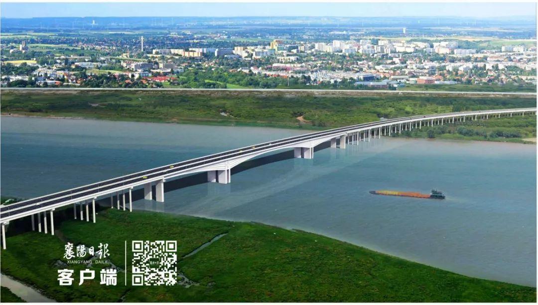 湖北宜城规划图