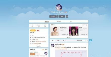 李小璐删掉结婚背景照,断掉持续6年的生日祝福,看来是复合无望