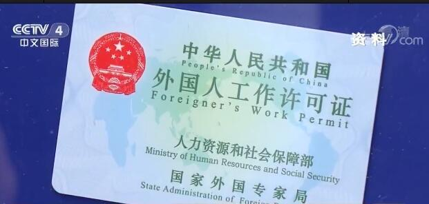 科技部:中国已与160个国家建立科技合作关系