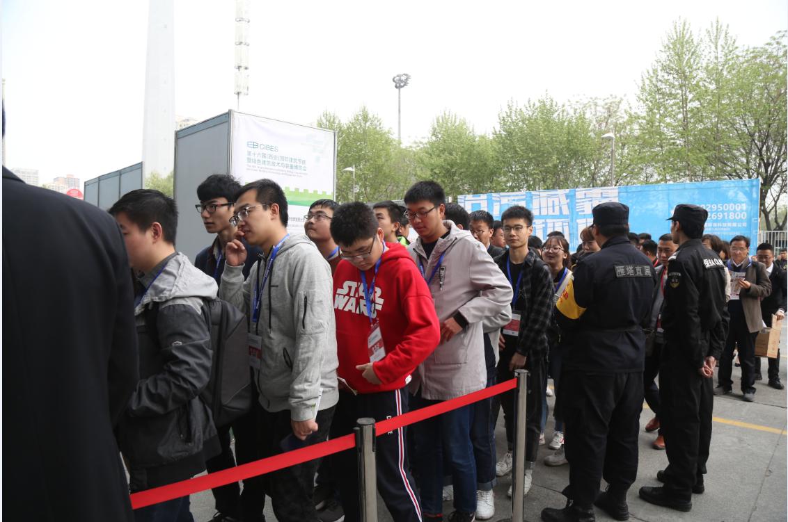 丝路清洁供暖合作发展大会暨西安国际供热展盛大开幕