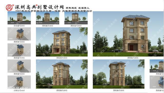 农村建房外观设计图首层118平方米农村自建房室内设计图