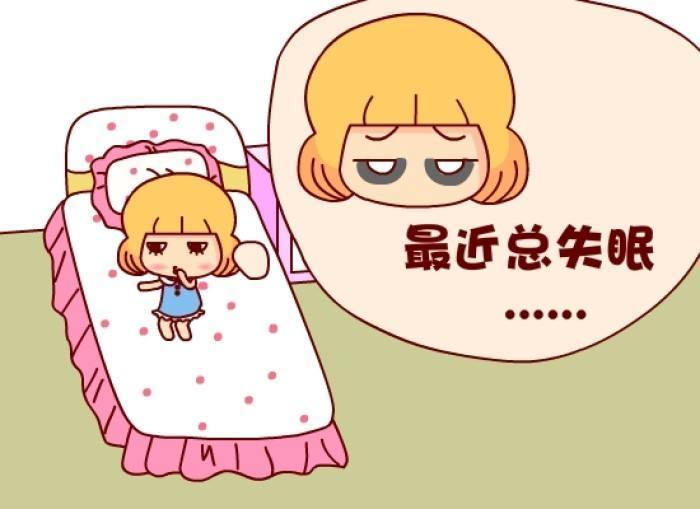 失眠多梦是怎么回事 五个妙招教你如何调理