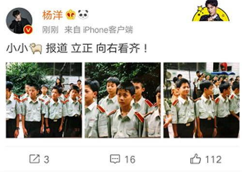 杨洋晒军装照,网友:变化太小了,完美诠释从小帅到大!