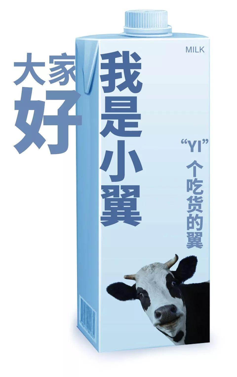 【3件66折,还送优惠券】喝了20年牛奶,你告诉我喝错了?
