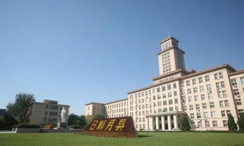 <b>【20考研】择校帮  一篇文章速览南开大学金融专硕</b>