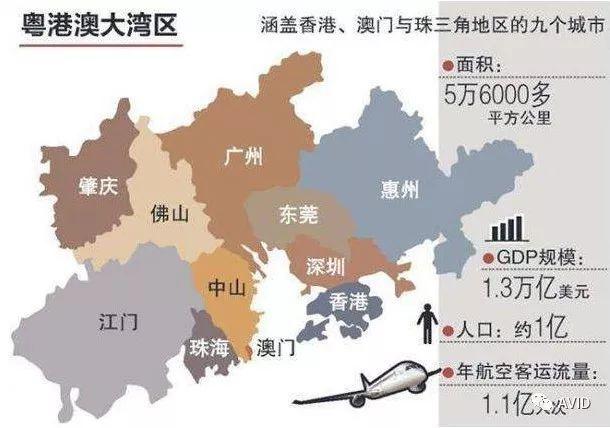 江苏gdp广东_2020年江苏gdp表图片
