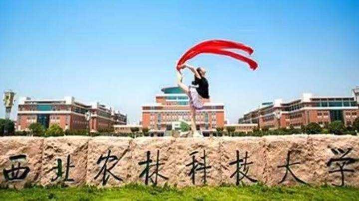 校友会2019中国三线城市最好大学排名,西北农林科技大学第一
