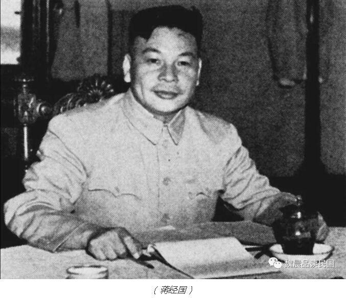 """民国往事:1948蒋经国上海""""打虎""""与""""币改""""(五)"""