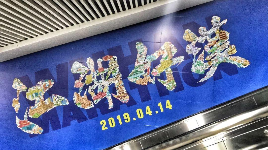 """2019丨大江大湖,有你好""""汉"""""""