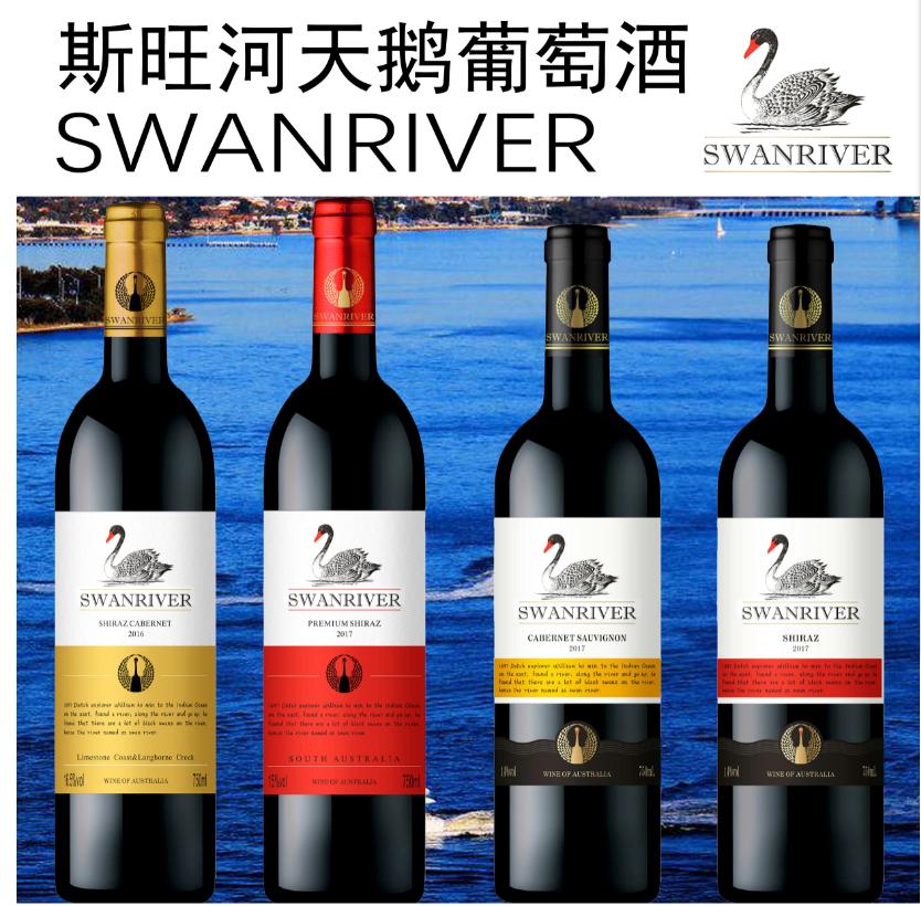 斯旺河天鹅葡萄酒-澳大利亚天鹅河酒