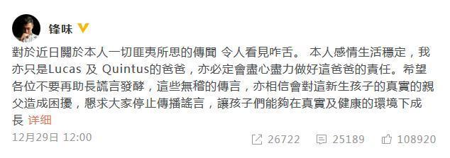 张柏芝首度公开曾在新加坡生活的原因,原来并不是为了三胎儿子! 作者: 来源:独家影视